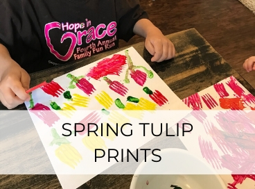 sprint tulip fork prints
